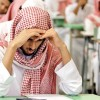 Teach Saudi for 7.5k USD/mth++ tax free